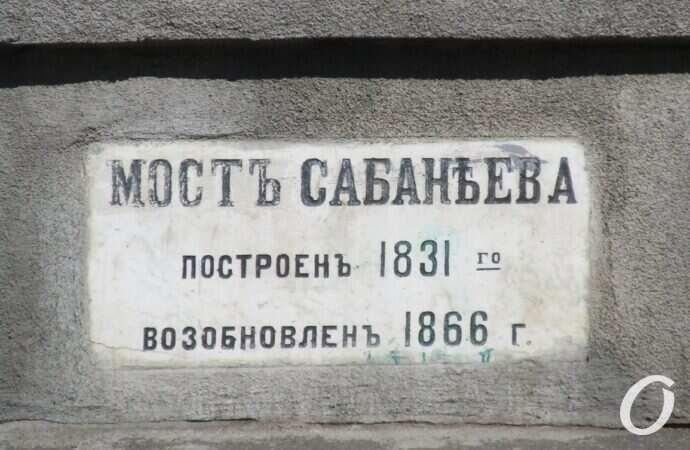 Улица Сабанеев мост в Одессе: осталось немного роскоши и чуть-чуть разрухи (фоторепортаж)