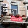 Спасите наш дом: баннеры с криком о помощи появились на фасаде памятника архитектуры в Одессе