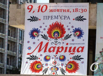 Все во имя любви: долгожданная премьера одесской Музкомедии — оперетта «Марица» (фото)