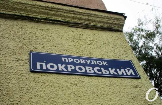 Новая жизнь старой Одессы: Покровский переулок – носитель городского шарма и место необычного «музея» (видео)