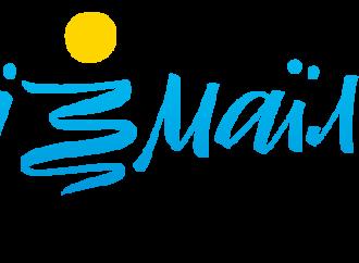 Обещает приятный отдых: в Измаиле появился новый туристический логотип