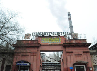 Кабмин намерен продать Одесскую ТЭЦ?