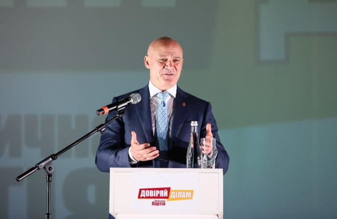 """Труханов и его партия лидируют в Одессе – опрос """"Рейтинга"""""""