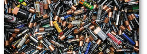 Куда в Одессе сдавать использованные батарейки?