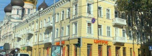 Одесситы скоро увидят обновленный доходный дом Усачева
