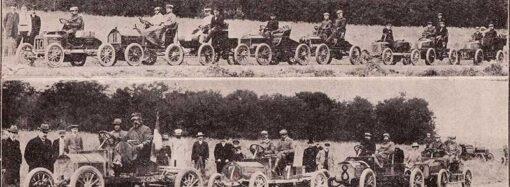 День в истории Одессы: в 1907 году прошли первые автогонки – как это было