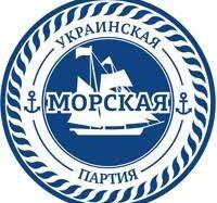 Фракция УМ-партии в Одесском горсовете прекратила свое существование