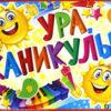 Одесских школьников могут отправить на внеочередные каникулы