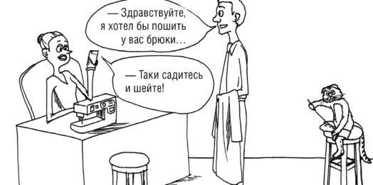 Одесские типажи: кого мы встречаем на улицах города?