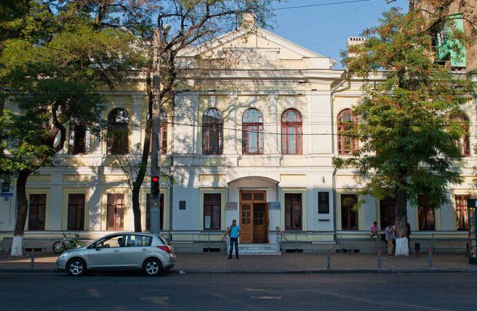 День в истории Одессы: 107 лет назад была основана Одесская консерватория