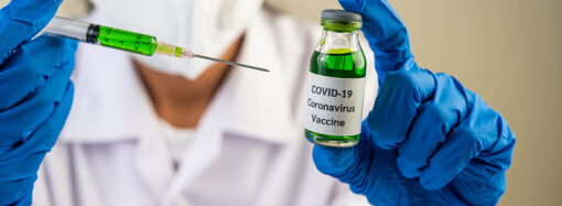 Вакцину от коронавируса протестируют в 4 городах Украины – станут ли подопытными одесситы? (видео)