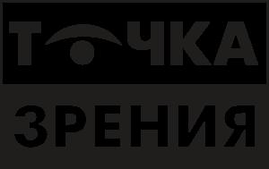 логотип Точка зрения