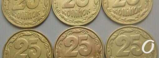 Монеты номиналом 25 копеек скоро исчезнут из оборота