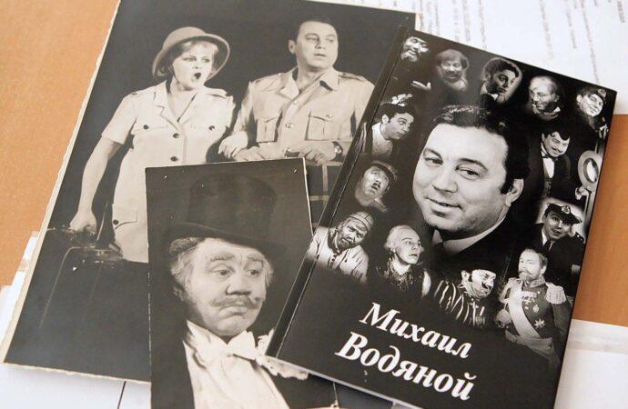 Вспоминая Водяного: одесская Музкомедия поделилась уникальным архивным видео