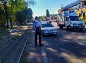 Борьба с неправильно припаркованными авто на Фонтанской дороге: какие результаты на второй день?