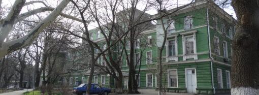 В Одессе хотят восстановить кардиологический центр на Лидерсовском бульваре