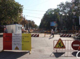 В мэрии Одессы пообещали закончить ремонт на Канатной до 1 октября