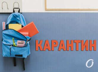 Карантин в одесских школах: закрыли уже почти 30 классов