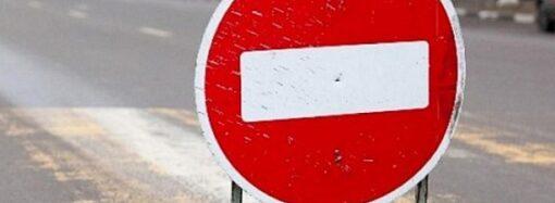 В Одессе с 21 октября закроют часть улицы Торговой – как будет ходить транспорт?