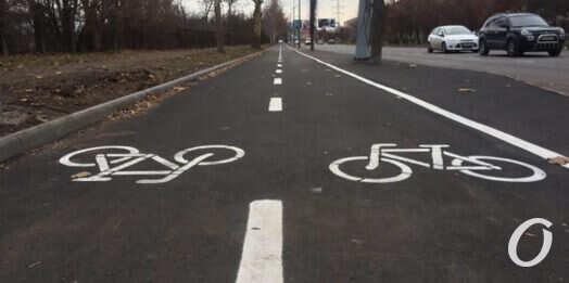 Кто в Одессе пройдет-проедет по велосипедной дорожке?