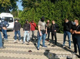 После конфликта на съезде ОПЗЖ в Совиньоне задержали 50 человек с ножами и дубинками