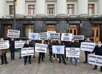 Три главные проблемы: чего хотят от правительства одесские моряки?