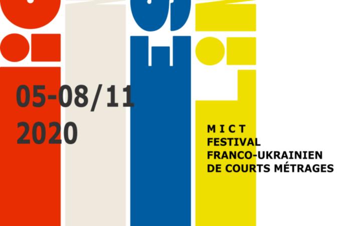 В Одессе впервые пройдёт фестиваль молодого кино «МОСТ»