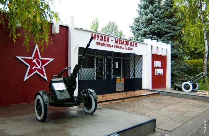 История Одессы: защитники города задержали продвижение 18 дивизий
