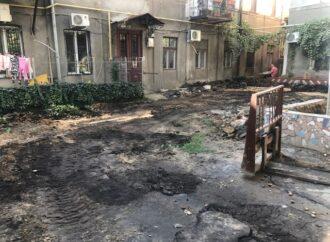 В Одессе капитально ремонтируют двор с колодцами