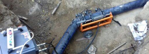 «Инфоксводоканал» обновляет водопровод на улице Семена Палия: 16 октября будет отключена вода в нескольких домах ж/м «Котовского»