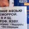 Последний день предвыборной агитации в Одессе: наши веселые картинки (фото)
