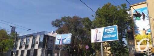 Предвыборная агитация в Одессе: кто кого или кто с кем? – фоторепортаж