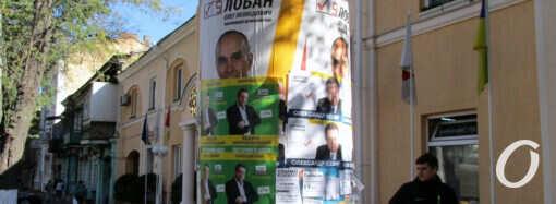 Последний день агитации и новые зоны карантина – главные события Одессы 23 октября