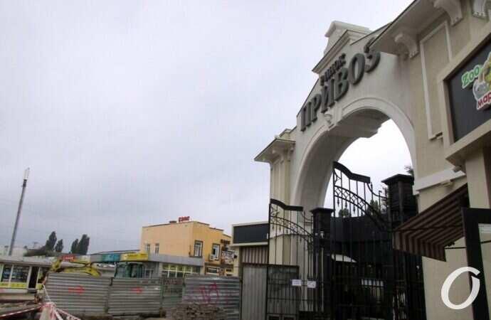 На одесском Привозе сняли плитку и разрыли котлован у новой арки (фото)