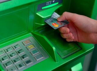 Как будут работать банки Одессы на майские праздники