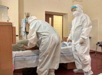 Четыре одесских больницы будут лечить исключительно «коронавирусников»