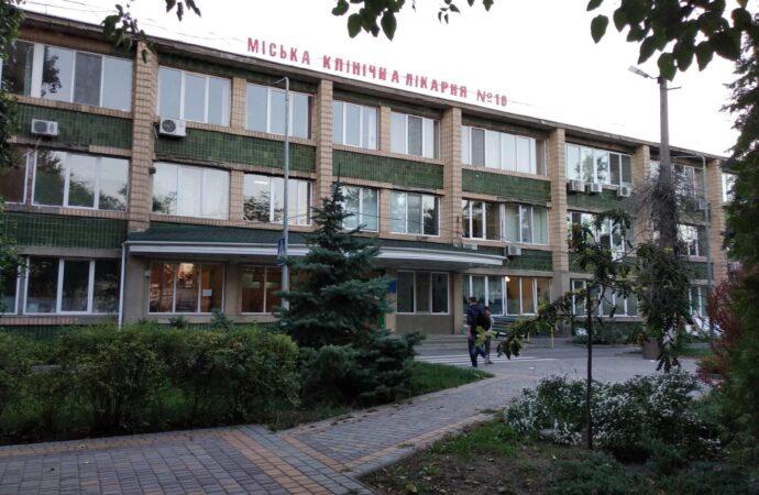 Одесская больница №10 начала принимать коронавирусных больных
