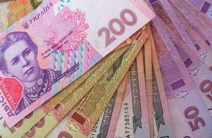 Сотрудница банка на Одесчине присвоила 150 тысяч со счетов клиентов