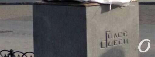Рядом с памятником Утесову в Горсаду зазвучит «Голос Одессы» (фото)