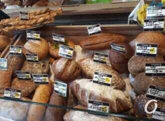 Как выбрать правильный хлеб – советы одесситам
