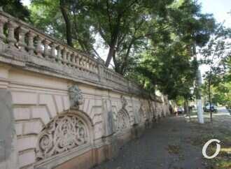 Новая жизнь старой Одессы: санаторий «Аркадия» – оазис на Французском бульваре (видео)