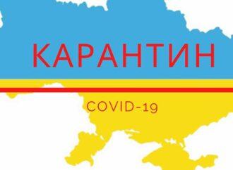 Новое карантинное зонирование: в Одесской области будет дюжина «красных» зон