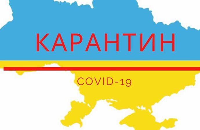 В Украине обновили карантинное зонирование: в Одесской области будет дюжина «красных» зон