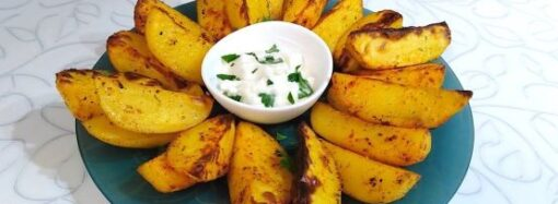 Вкусно с «Одесской жизнью»: три рецепта картошки по-деревенски