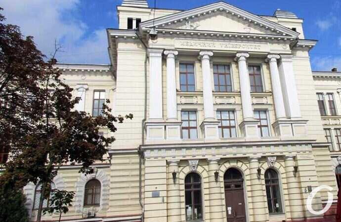 В Одесском медуниверситете будут выбирать ректора: кто претендует на должность?