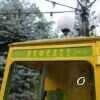 Одесский «Нофелет» сменил «прописку» (фото)