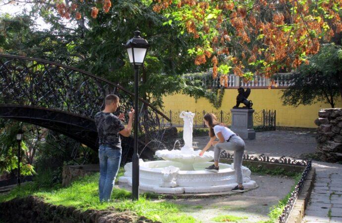 Погода 3 октября: что ждет одесситов в первое октябрьское воскресенье
