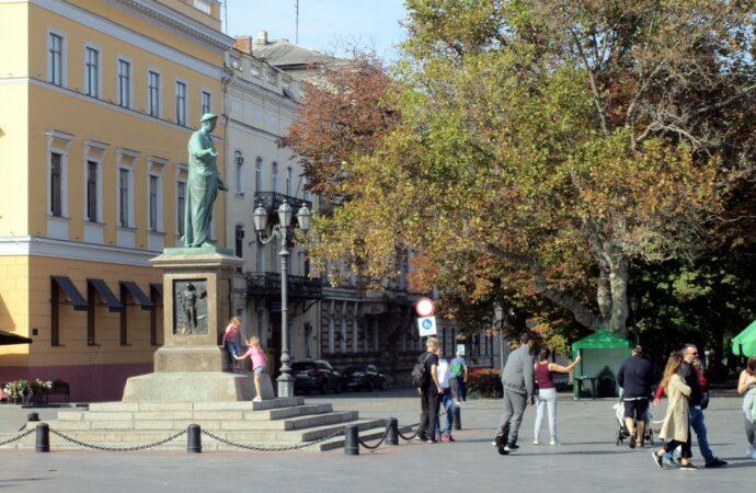 Погода в Одессе 4 октября: прогноз синоптиков
