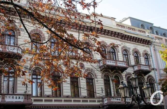 Погода в Одессе: что прогнозируют синоптики на 6 ноября?
