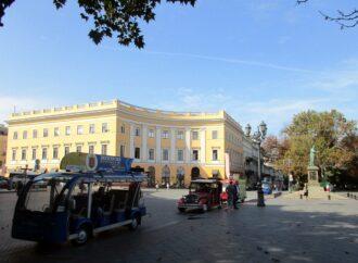 Погода в Одессе: каким будет последний сентябрьский день